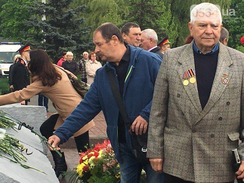 В Кривом Роге почтили память ликвидаторов Чернобыльской аварии (ФОТО), фото-19