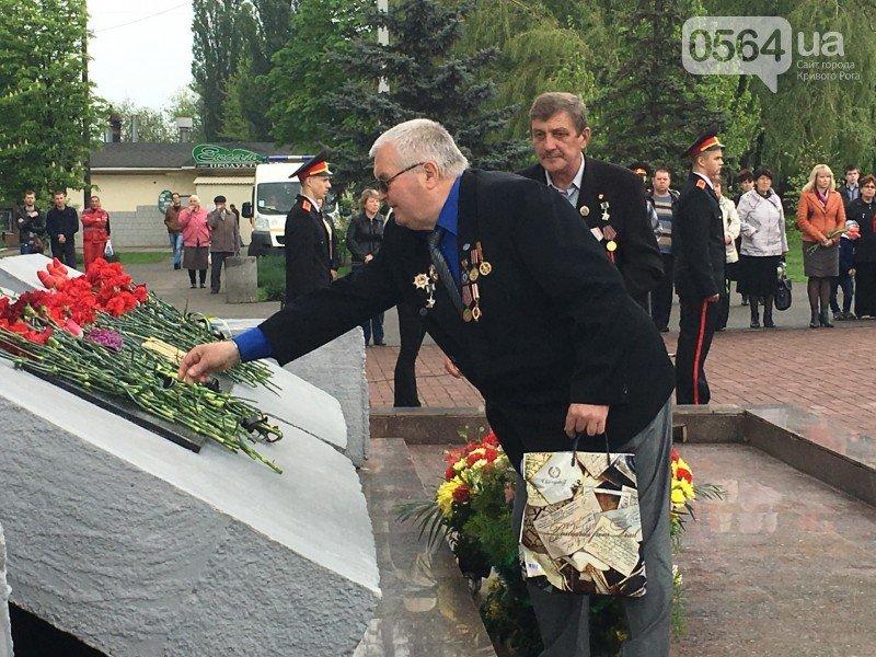 В Кривом Роге почтили память ликвидаторов Чернобыльской аварии (ФОТО), фото-17