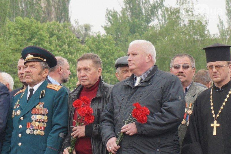 В Кривом Роге почтили память ликвидаторов Чернобыльской аварии (ФОТО), фото-7