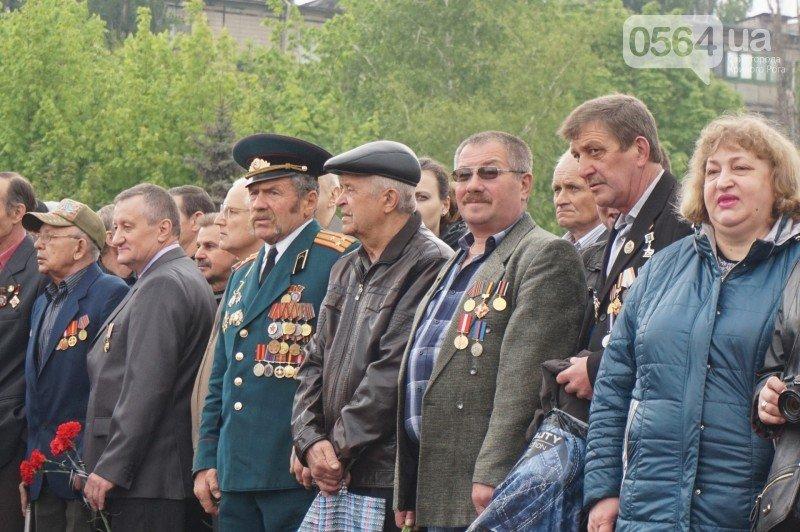 В Кривом Роге почтили память ликвидаторов Чернобыльской аварии (ФОТО), фото-1