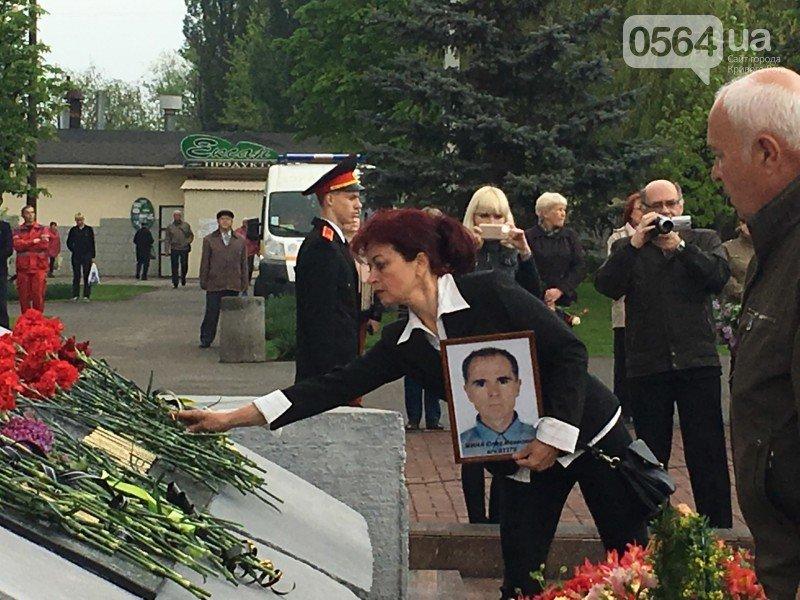 В Кривом Роге почтили память ликвидаторов Чернобыльской аварии (ФОТО), фото-15