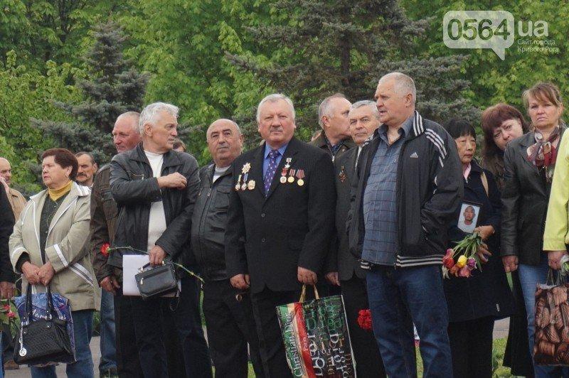 В Кривом Роге почтили память ликвидаторов Чернобыльской аварии (ФОТО), фото-4