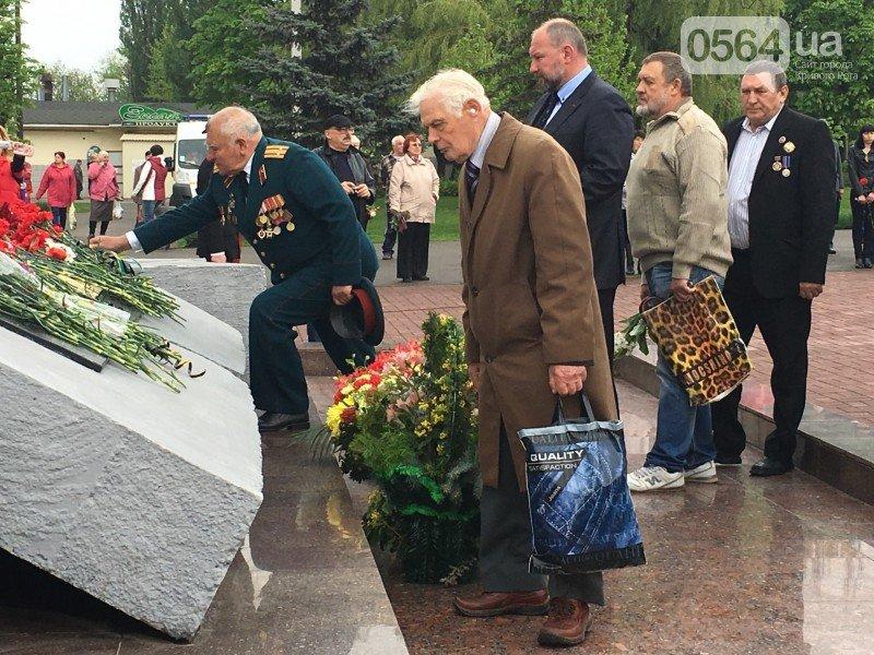 В Кривом Роге почтили память ликвидаторов Чернобыльской аварии (ФОТО), фото-18