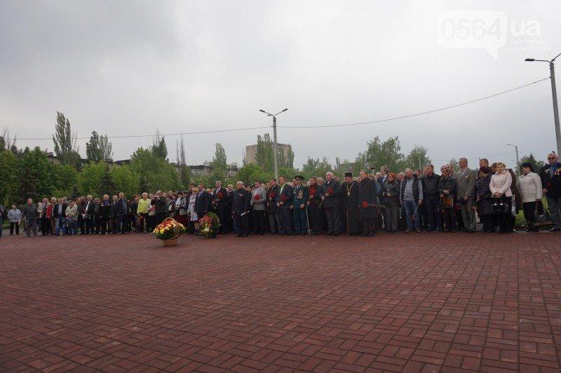 В Кривом Роге почтили память ликвидаторов Чернобыльской аварии (ФОТО), фото-9