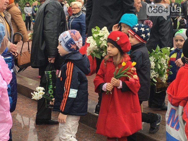 В Кривом Роге почтили память ликвидаторов Чернобыльской аварии (ФОТО), фото-21