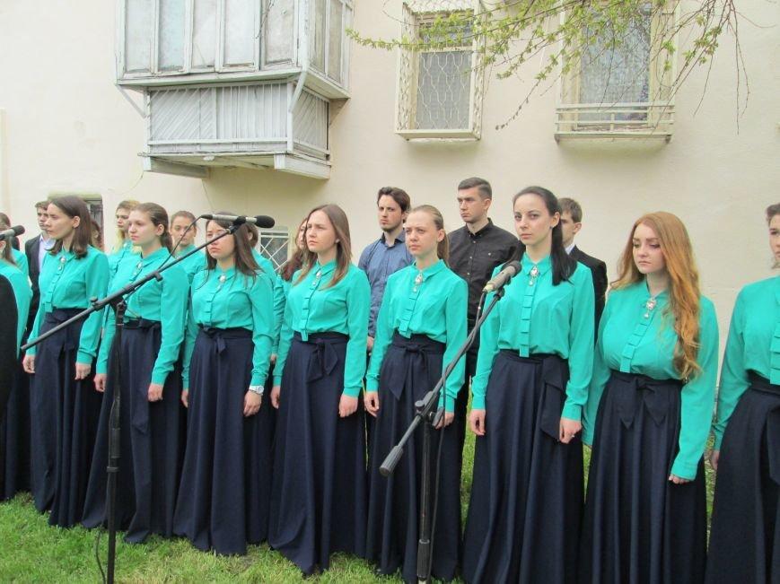 812d1f9995947630d3a7bda94a375899 В Одессе почтили память погибших ликвидаторов аварии на Чернобыльской АЭС