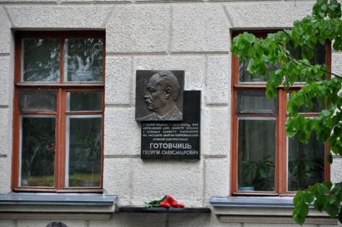 У Житомирі вшанували жертв Чорнобильської катастрофи (фото) - фото 1