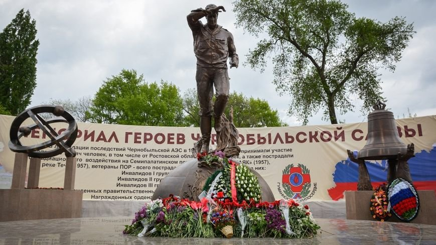 В Ростове-на-Дону открыли мемориал героям Чернобыльской Славы (фото) - фото 1