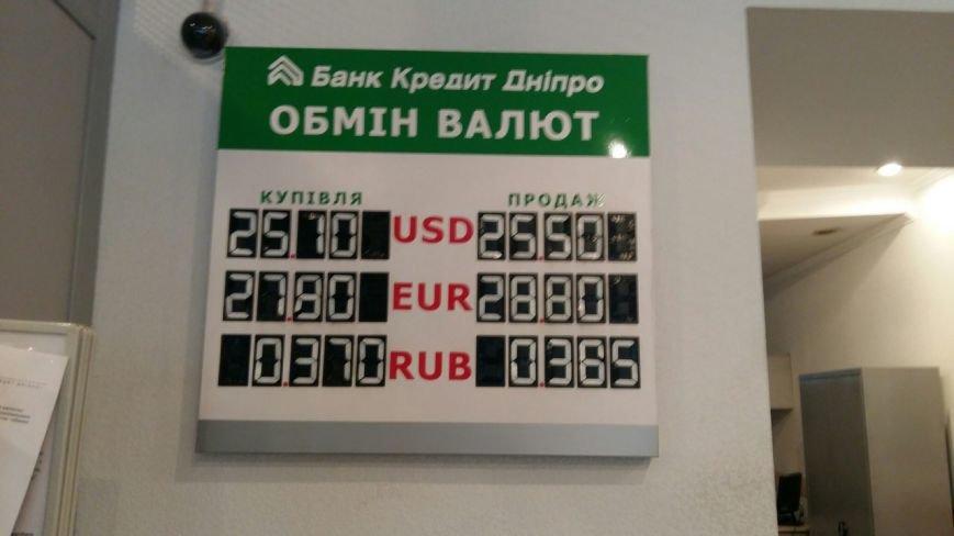 Скільки коштує долар та євро у Львові: реальний курс валют станом на 26 квітня (ФОТО) (фото) - фото 2