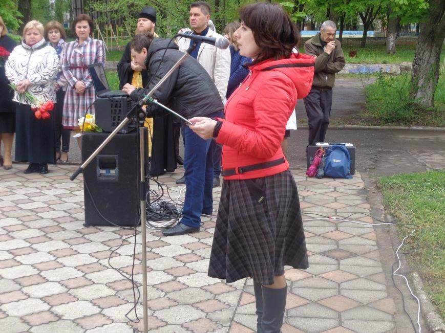 В Красноармейске (Покровске) торжественно почтили светлую память жертв и героический подвиг ликвидаторов аварии на Чернобыльской АЭС (фото) - фото 1