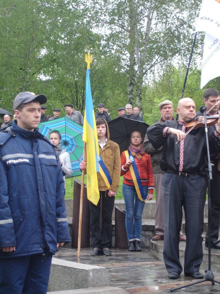 Чорнобильська катастрофа: мітинг-реквієм у Білій Церкві (фото) - фото 2