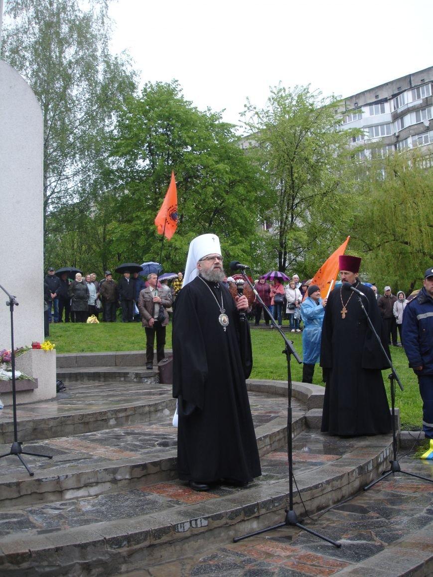 Чорнобильська катастрофа: мітинг-реквієм у Білій Церкві (фото) - фото 6