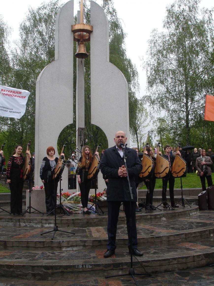 Чорнобильська катастрофа: мітинг-реквієм у Білій Церкві (фото) - фото 3
