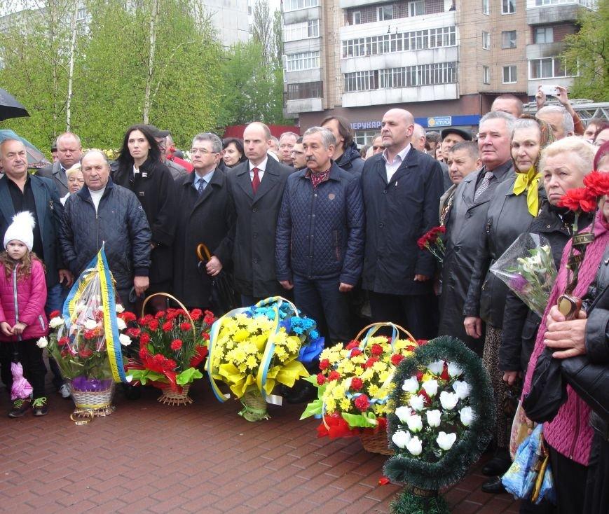 Чорнобильська катастрофа: мітинг-реквієм у Білій Церкві (фото) - фото 1