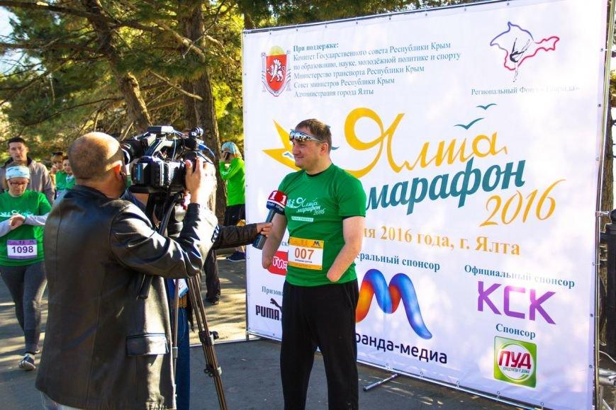 На ЮБК прошёл I Всероссийский марафон «Ялта-2016», фото-14