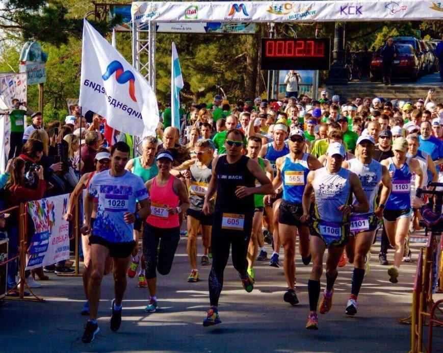 На ЮБК прошёл I Всероссийский марафон «Ялта-2016» (фото) - фото 15