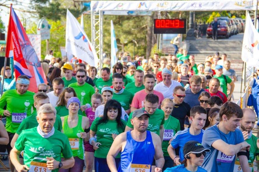 На ЮБК прошёл I Всероссийский марафон «Ялта-2016» (фото) - фото 16
