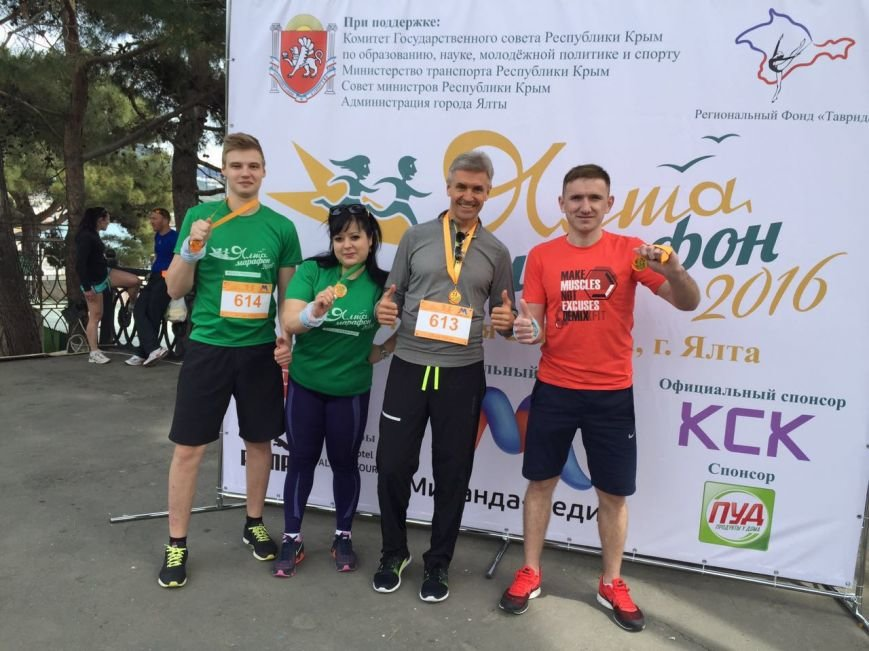 На ЮБК прошёл I Всероссийский марафон «Ялта-2016» (фото) - фото 12