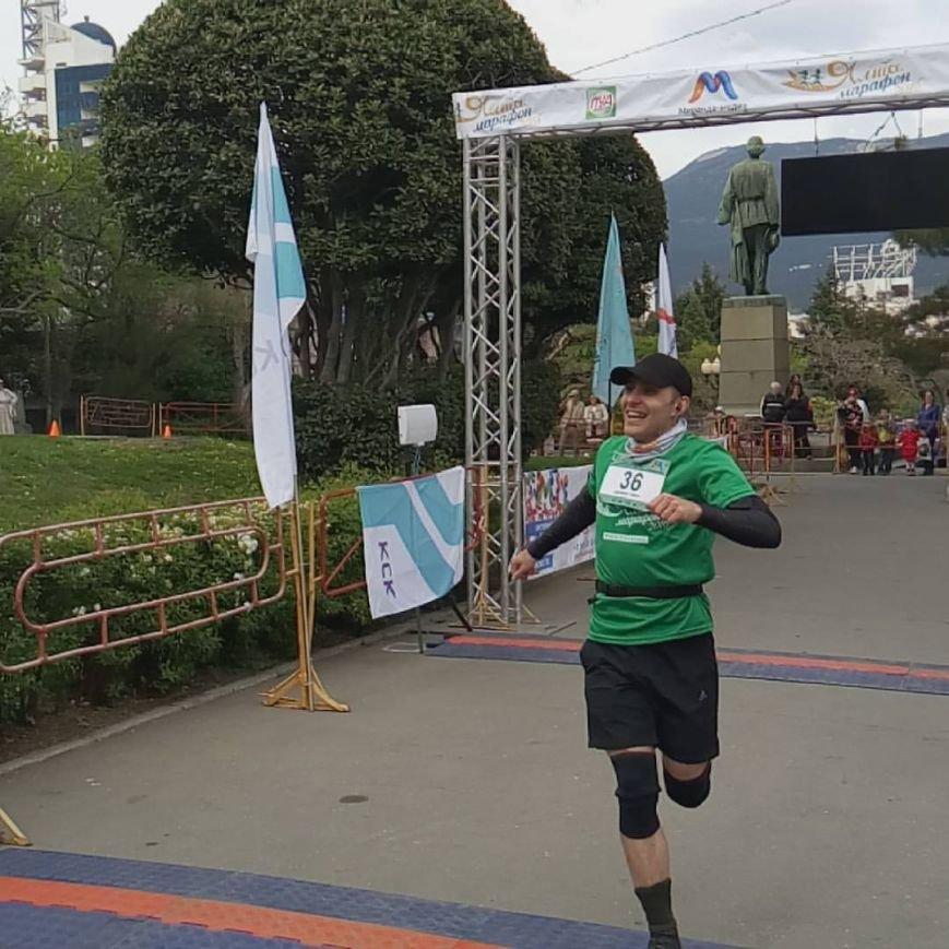На ЮБК прошёл I Всероссийский марафон «Ялта-2016» (фото) - фото 4