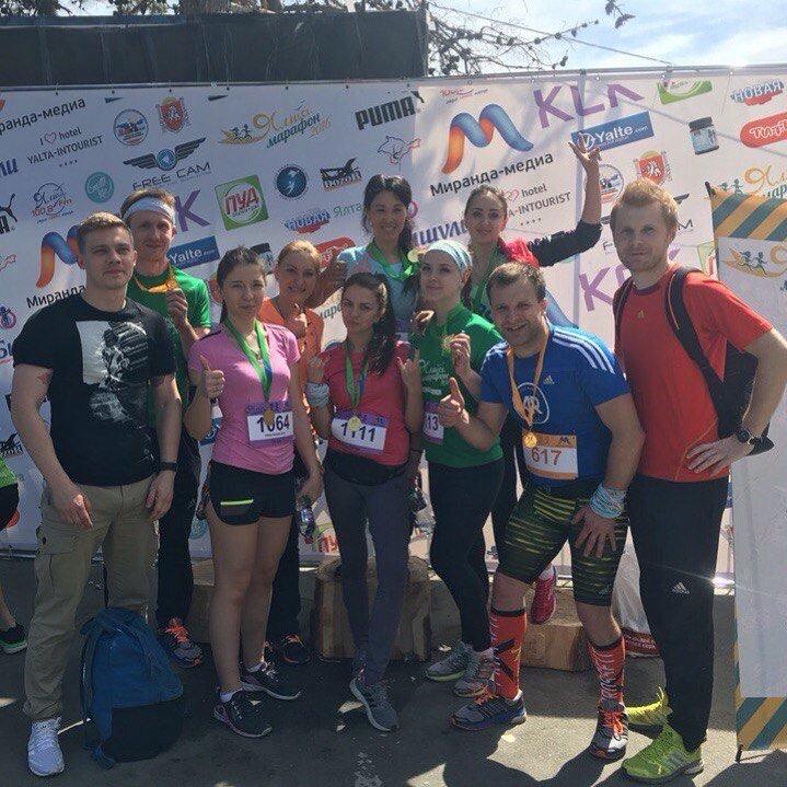 На ЮБК прошёл I Всероссийский марафон «Ялта-2016» (фото) - фото 11
