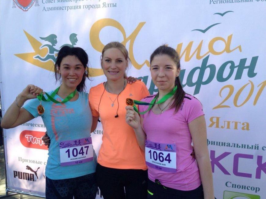 На ЮБК прошёл I Всероссийский марафон «Ялта-2016», фото-6