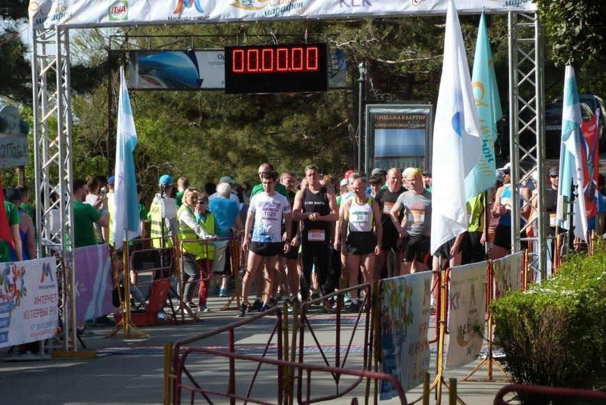 На ЮБК прошёл I Всероссийский марафон «Ялта-2016» (фото) - фото 10