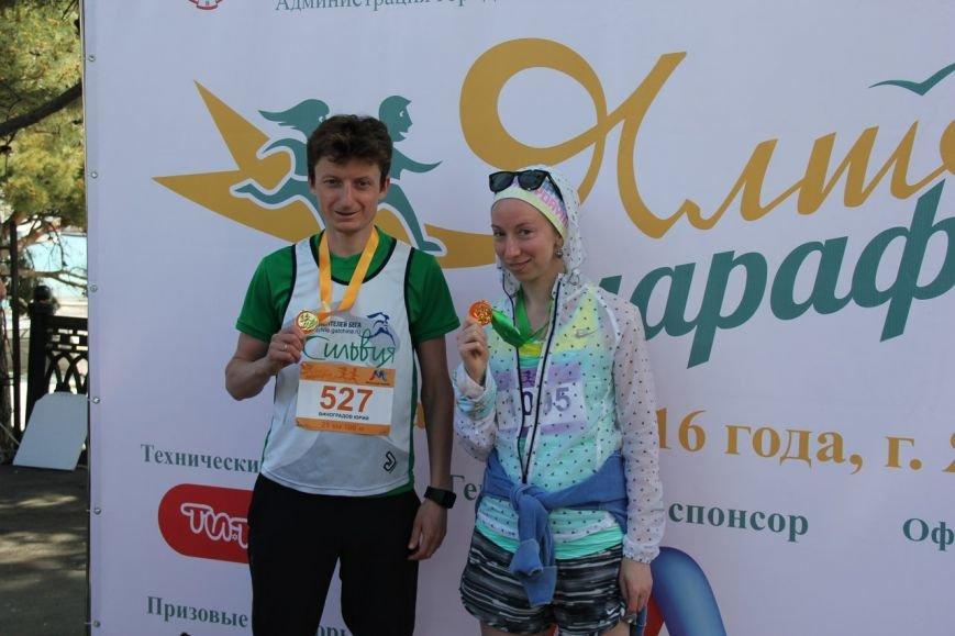 На ЮБК прошёл I Всероссийский марафон «Ялта-2016» (фото) - фото 8