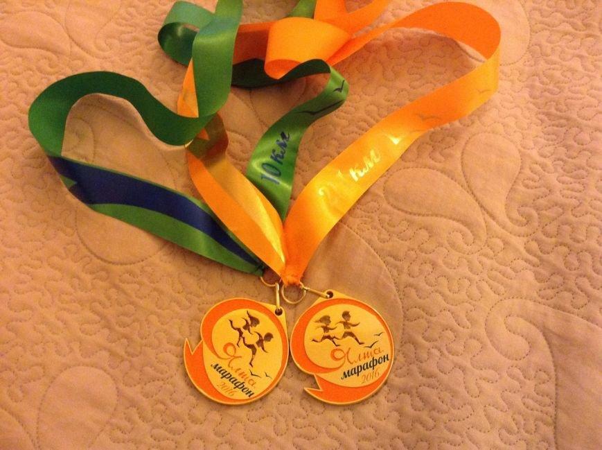 На ЮБК прошёл I Всероссийский марафон «Ялта-2016», фото-21