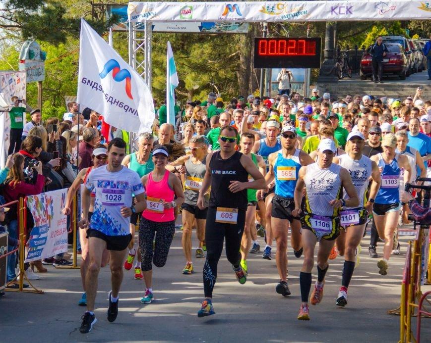 На ЮБК прошёл I Всероссийский марафон «Ялта-2016» (фото) - фото 9