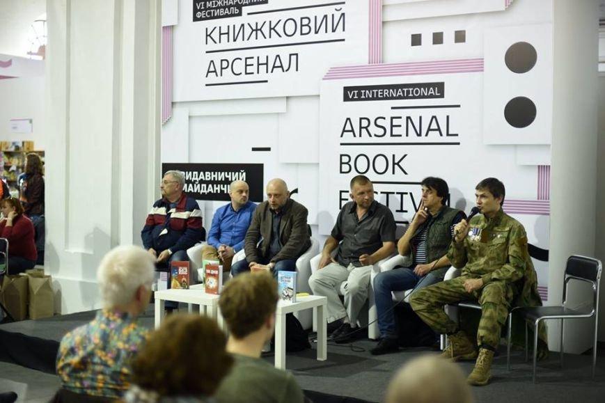Боец полка Днепр-1 написал и издал книгу об Иловайске (ФОТО) (фото) - фото 4