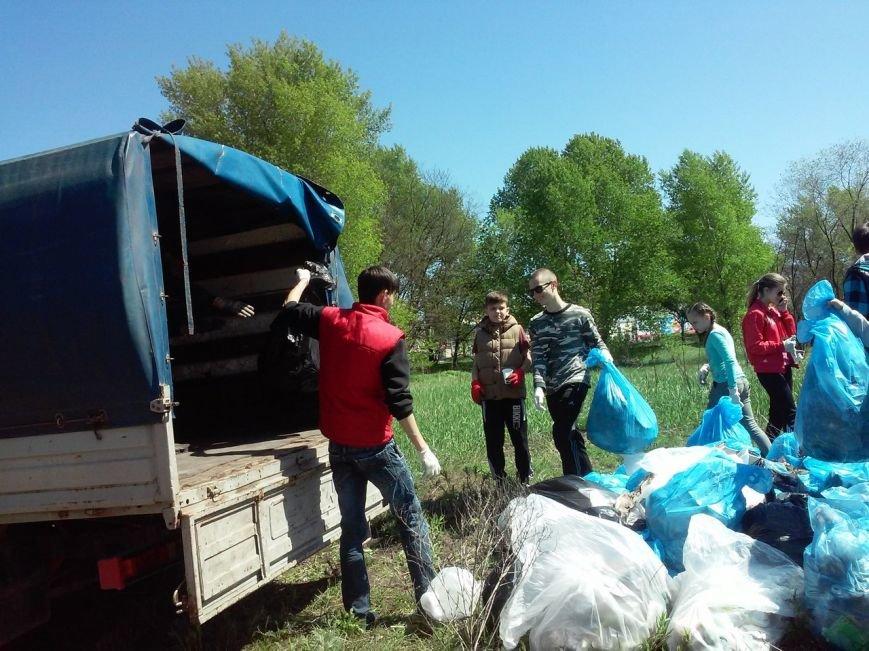 Дніпропетровськ долучився до найбільшого всеукраїнського прибирання (фото) - фото 1