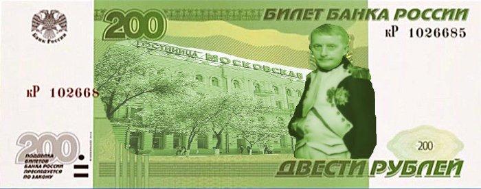 200 Горбань