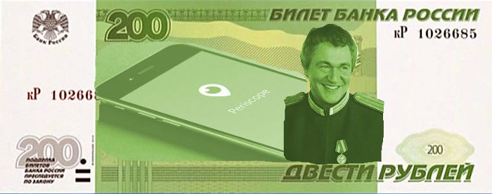 200 Дибров