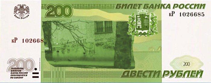 200 Чкаловский