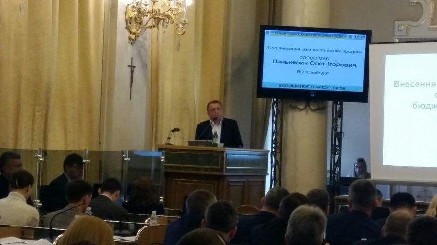 У Львові відбулося засідання обласної ради: як це було (ФОТО) (фото) - фото 1