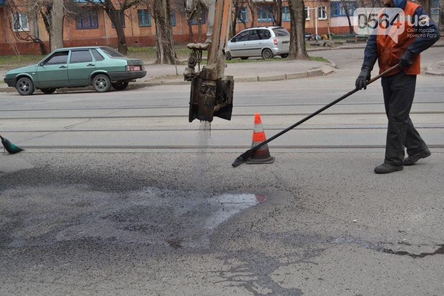 Криворожане радуются ремонту дорог и мечтают о новых технологиях (ФОТО) (фото) - фото 2