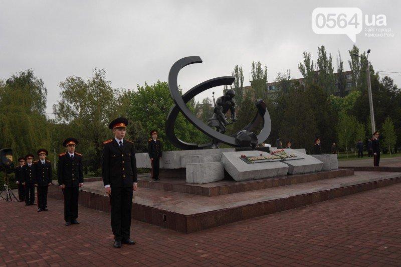 В Кривом Роге: почтили память погибших ликвидаторов аварии на ЧАЭС, в Ингулецком районе