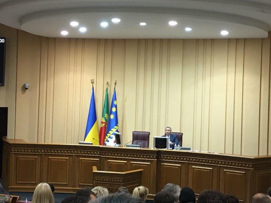 В Кривом Роге пленарное заседание проходит без мэра Юрия Вилкула (ФОТО) (фото) - фото 1
