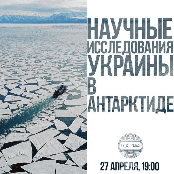Два фильма, два концерта, две лекции: приятный вечер в Одессе (ФОТО, ВИДЕО) (фото) - фото 5