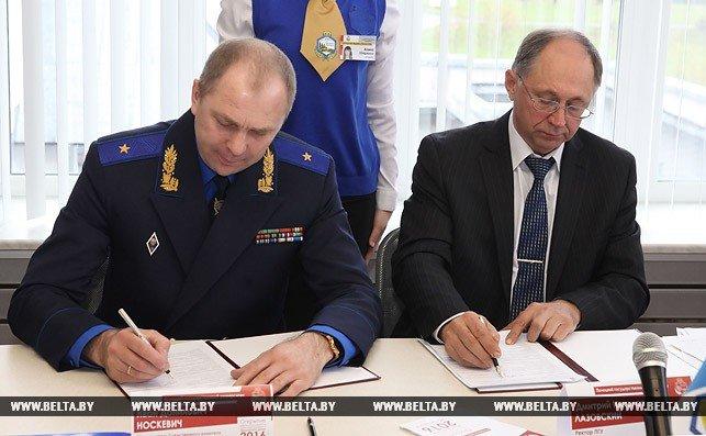В Новополоцке открыли региональный учебно-научно-практический юридический центр при ПГУ, фото-2