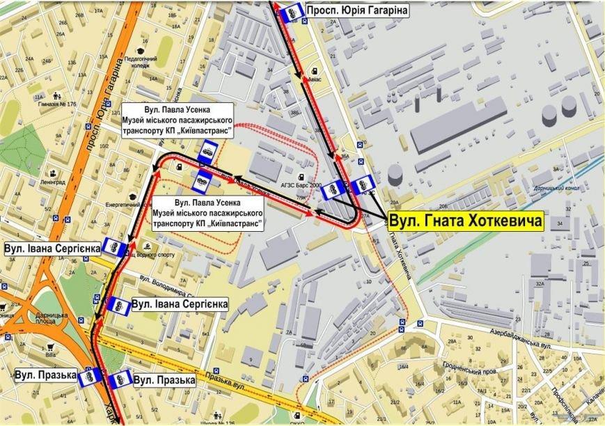 В Киеве переименовали 2 трамвайные остановки (фото) - фото 2