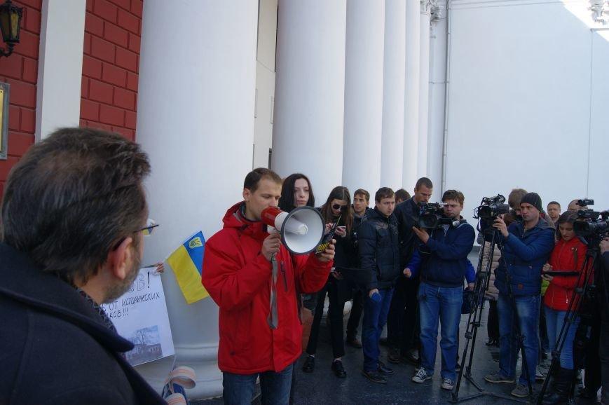 Одесский майдан снова на месте: Власть в агонии (ФОТО) (фото) - фото 1