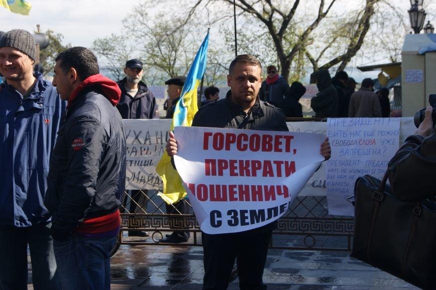 3c30193978c29a24c7f43d0460fedea8 Одесский майдан снова на месте: Власть в агонии