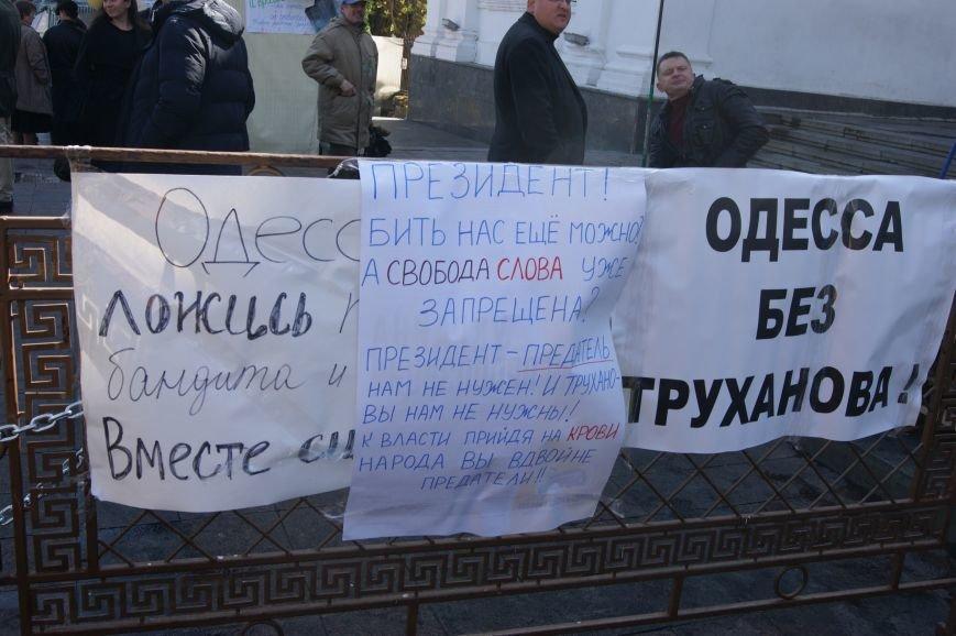 aff622c141cc1e42b7008b34568e3f0a Одесский майдан снова на месте: Власть в агонии