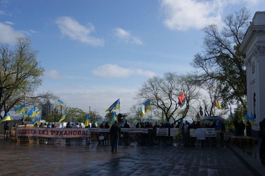 e5f2dac059c719fc35c53a8ec2f47c3e Одесский майдан снова на месте: Власть в агонии