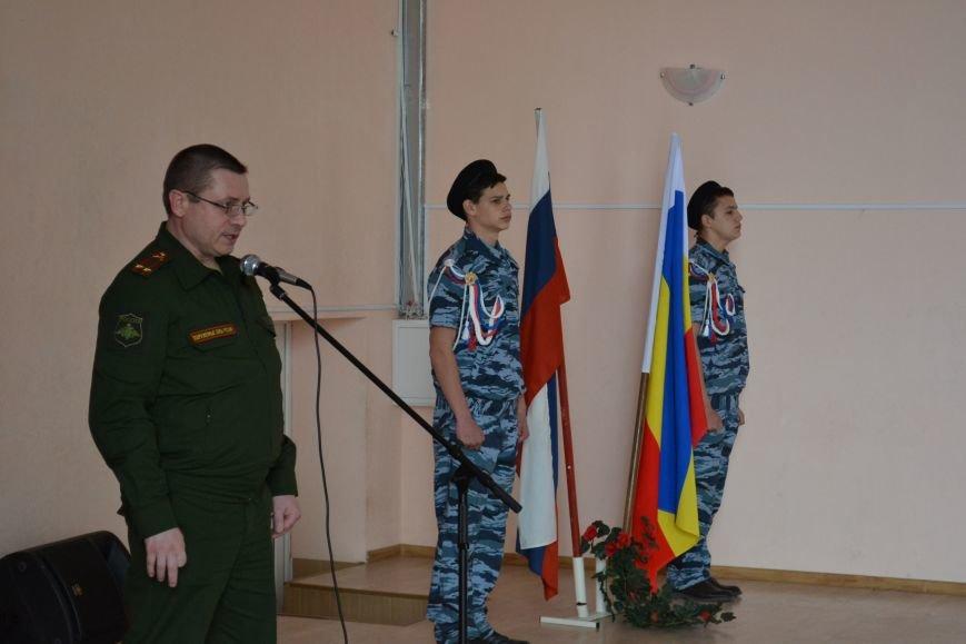 День призывника прошел в городе Новошахтинске, фото-1