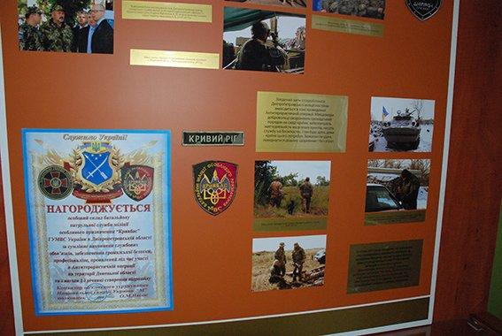 Боевые трофеи бойцов батальона