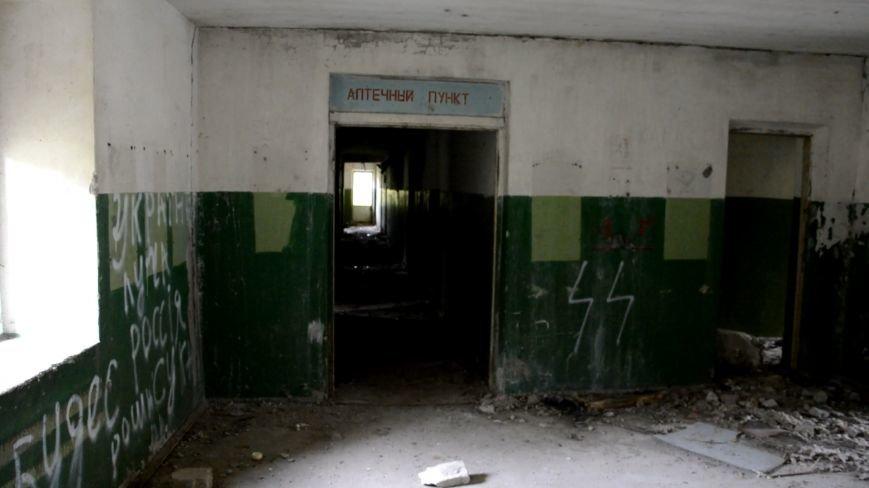 Орбіта: атомна фантазія селища на Черкащині (ФОТО, ВІДЕО), фото-2
