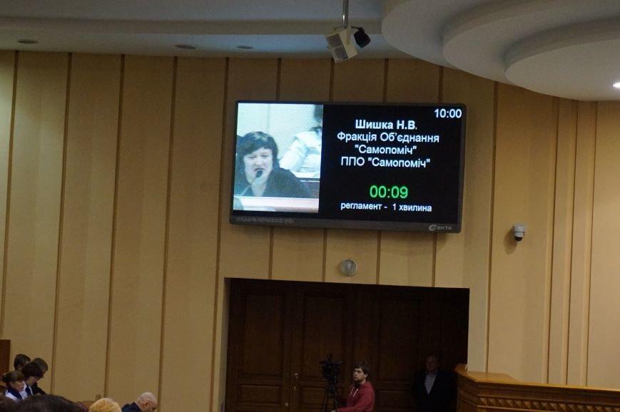 Депутаты криворожского горсовета не захотели даже