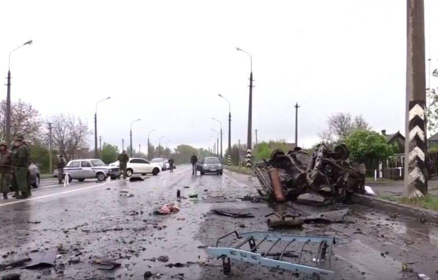 На КПВВ под Еленовкой ночью погибли 4 мирных жителя (ФОТО), фото-6